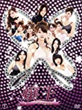 嬢王Virgin DVD-BOX(5枚組)