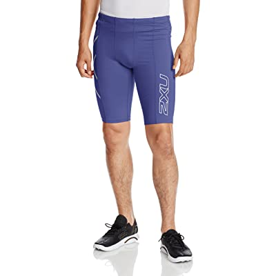 2XU Compression Running Shorts - SS17