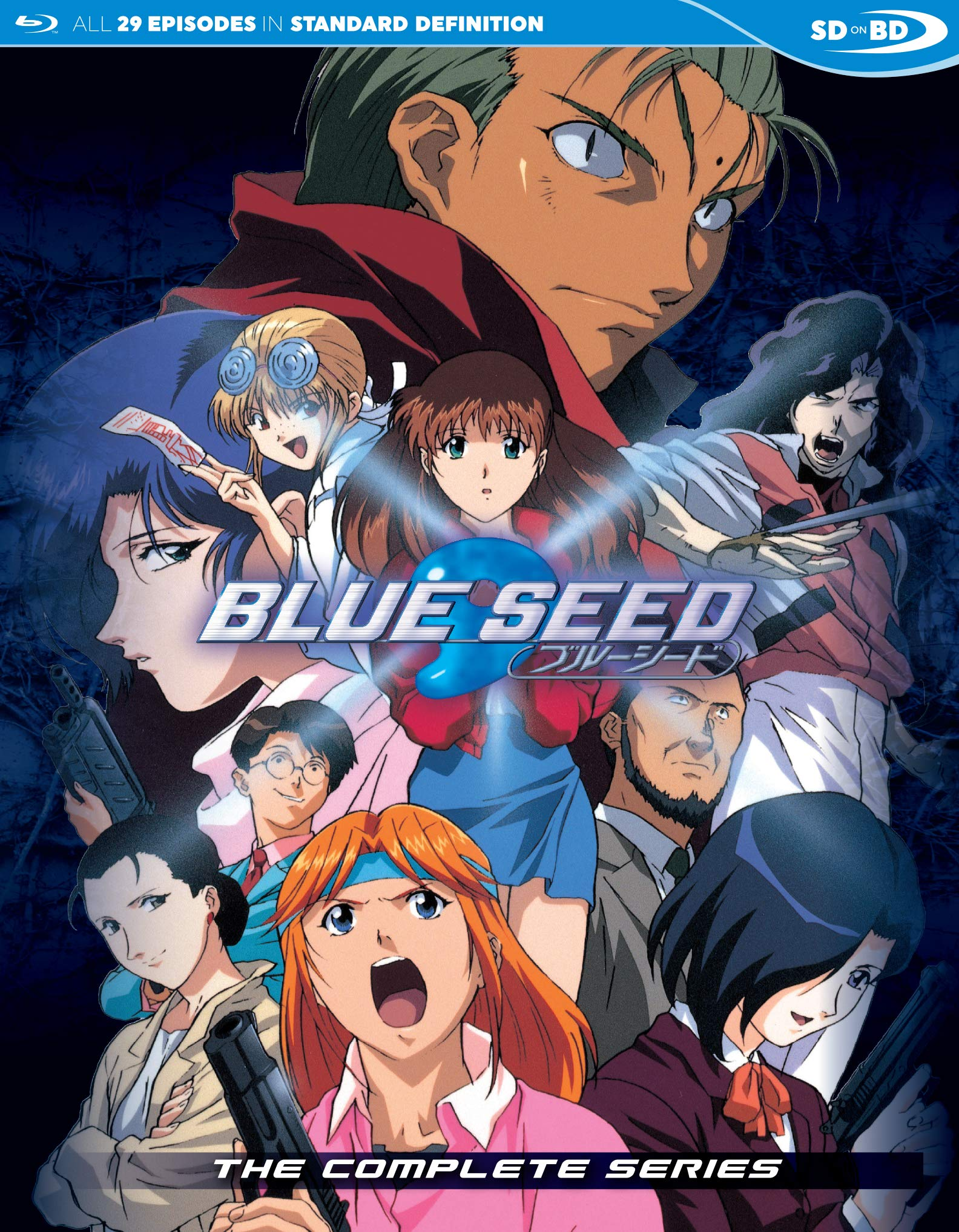 Blue Seed Complete Series SDBD [Blu-ray] by Discotech Media