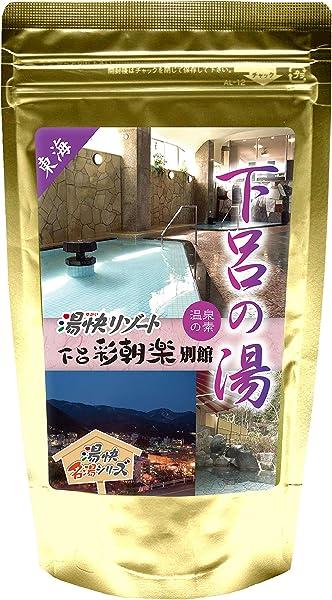 温泉の素 下呂彩朝楽 別館の湯 250g 10回分