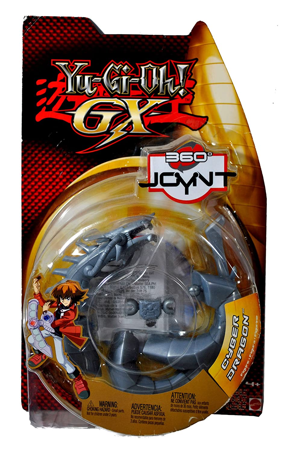 Mattel Year 2005 Yu-Gi-Oh GX 360 Joynt Series 6 Inch Tall Action Figure - CYBER DRAGON with Pop a Part Arm and Legs Feature by Yu-Gi-Oh