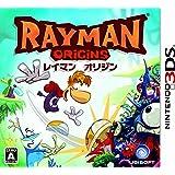 レイマン オリジン - 3DS