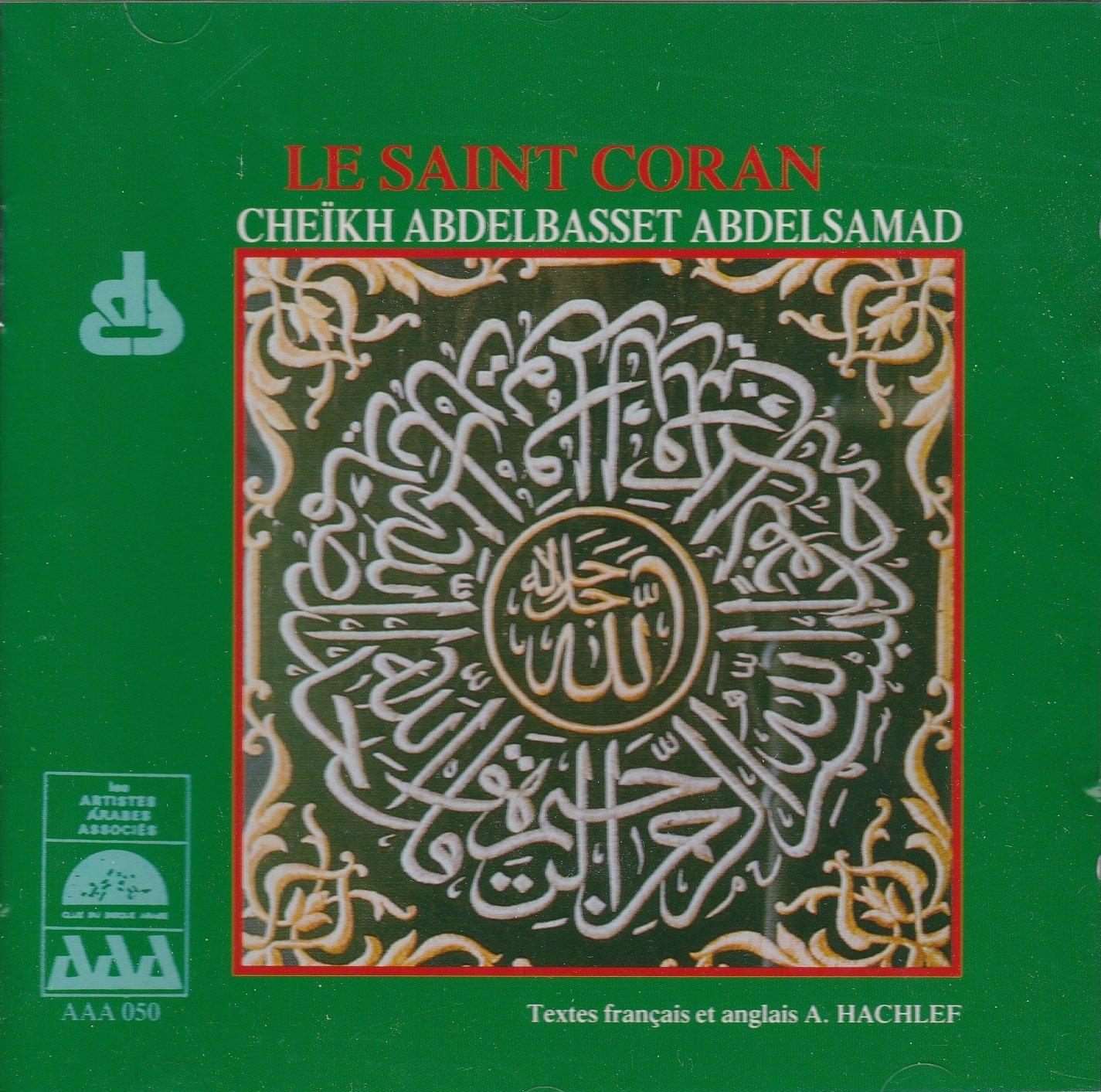 coran cheikh abdelbasset abdessamad