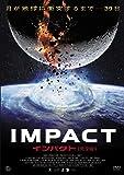 IMPACT インパクト【完全版】 [DVD]