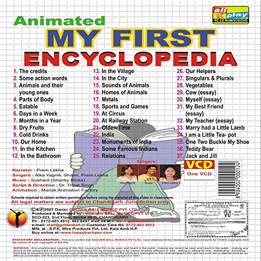 in buy my first encyclopedia vcd dvd blu ray online at  in buy my first encyclopedia vcd dvd blu ray online at best prices in movies tv shows
