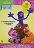 Shalom Sesame - The complete series 12 programs