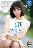 FIRST IMPRESSION 136 純心少女 アイデアポケット [DVD]
