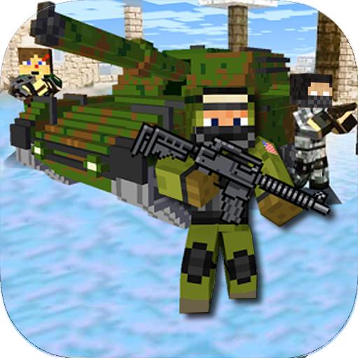 Battlefield Condition - 7