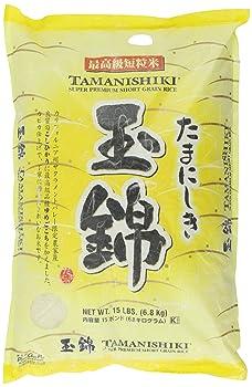 Tamanishiki 10003 Sushi Rice