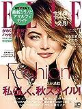 ELLE JAPON (エル・ジャポン) 2018年11月号