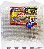 東和産業 断熱シート シルバー 約46.5×46.5cm(1枚あたり)