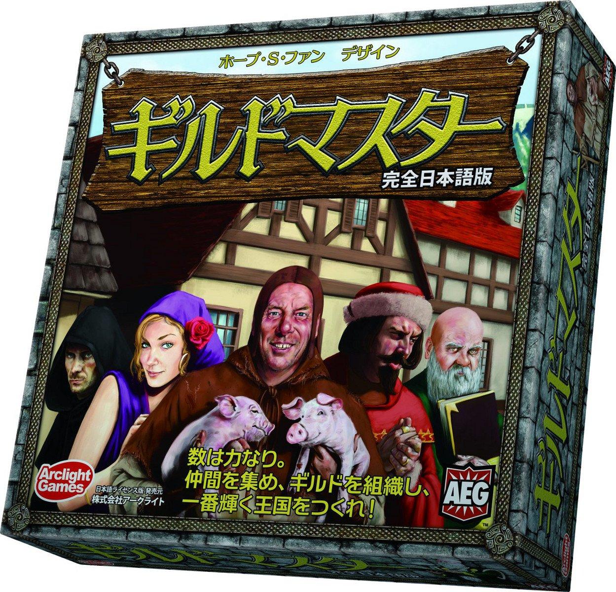 Guild master Japanese version of the full (japan import)