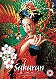 Sakuran [Region 2]