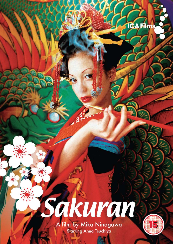 Forum on this topic: Valerie Harper, yuki-ninagawa/