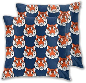 QSmx Decorative Throw Pillow Covers, Jungle Tigers in Auburn Colors Soft Solid Square Cushion Cases for Couch Sofa Bedroom Kid's Room Coffee Shop Car Office, 2 Pack 18x18 Inches