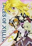 テイルズ オブ エクシリア SIDE;MILLA 3 (ジーンコミックス)