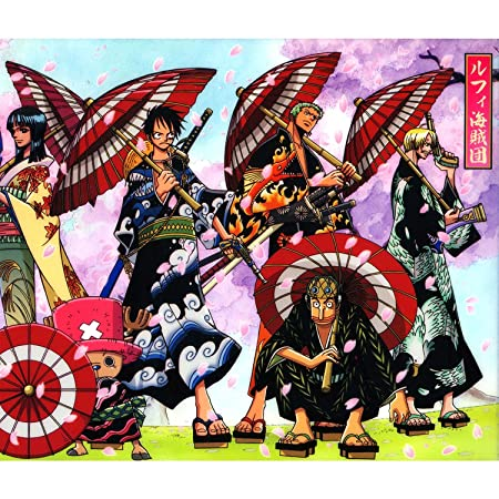 Fabulous Poster Cartel One Piece Yakuta Piratas Manga ...