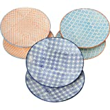 Nicola Spring Patterned Side/Dessert / Cake Plates - 180mm (7 Inches) - 3 Designs - Box Of 6
