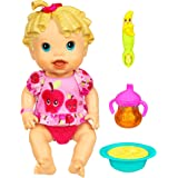 Baby All Gone Amazon Co Uk Toys Amp Games