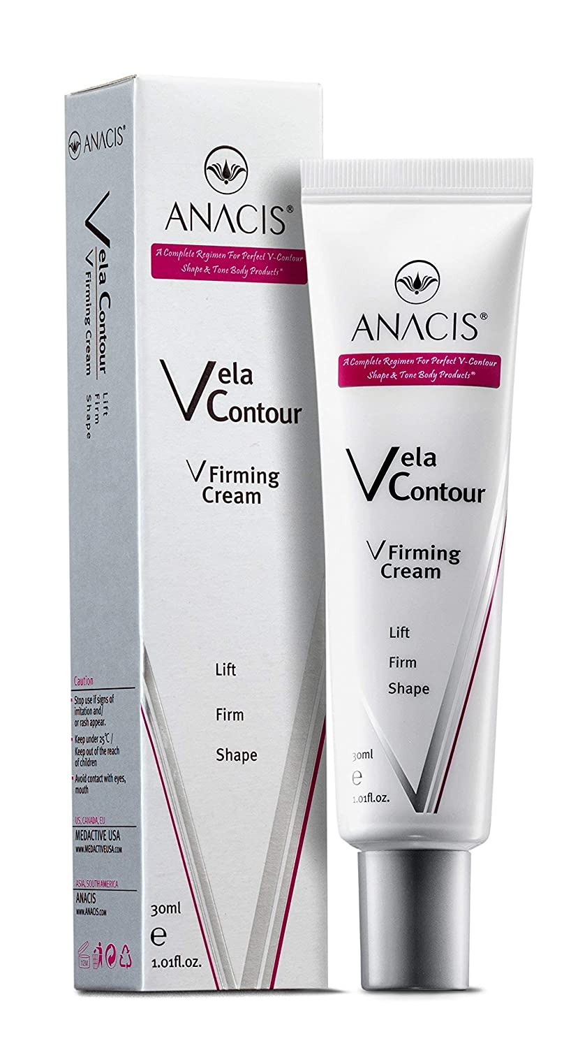 Double Chin Reducer Neck Firming Face Shaping Cream. Vela Contour - 30ml