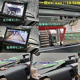 Amazon Co Jp ビデオ映像4分割器 車載モニター映像 4分割表示 正像 鏡像切り替え付き 1つのモニターで4つの映像を表示 Dc12v サイドカメラやバックカメラ フロントカメラの一括表示 家電 カメラ