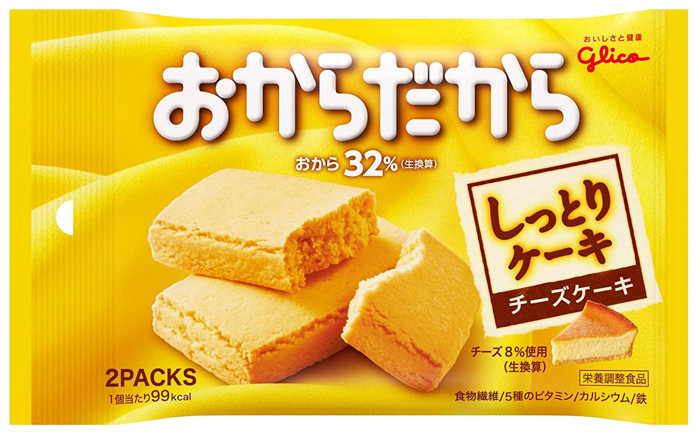 江崎グリコ おからだから(チーズケーキ) 2個×10個