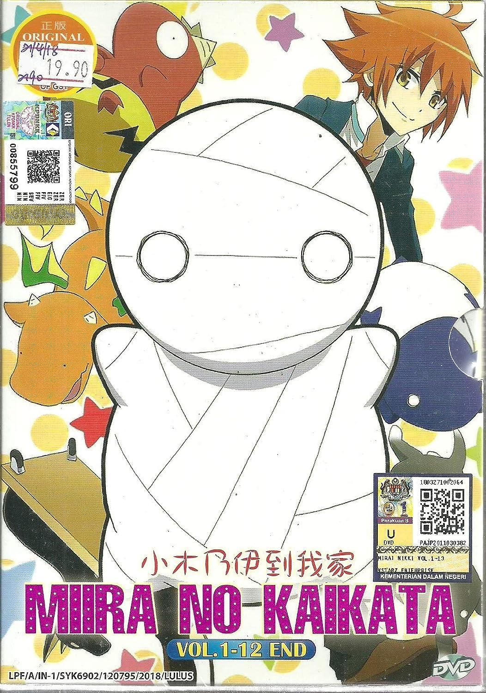 Amazon com miira no kaikata complete anime tv series dvd box set 12 episodes kaori movies tv