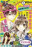 Sho-Comi 2019年1号(2018年12月5日発売) [雑誌]