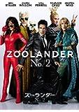 ズーランダー No.2 [DVD]