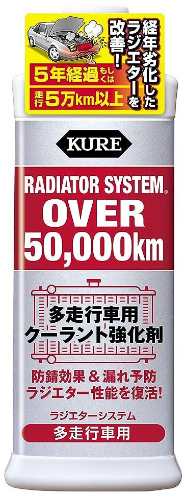 グリース手つかずのコントラスト☆「ディーゼルDPFの再生を補助?洗浄」/PRO-TEC/DPF Super Clean DPF(ディーゼル微粒子捕集フィルター)クリーナー/品番:6171/内容量:375ml