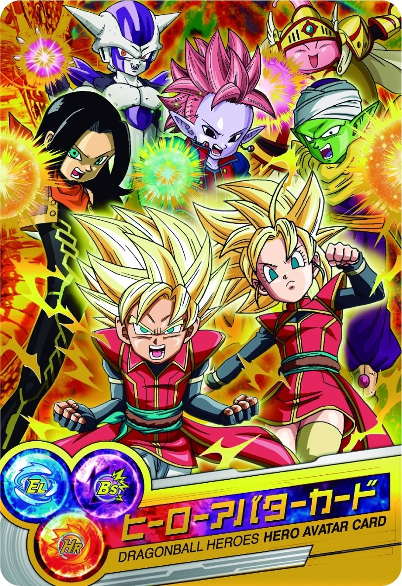Dragon Ball Heroes ultra-deck set / Japan Imported: Amazon ...