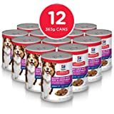 Hill's Science Diet Adult 7+ Savory Stew with Beef & Vegetables Senior Canned Dog Food, 363g, 12 Pack