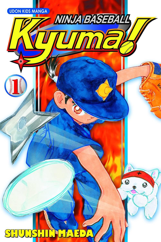 Ninja Baseball Kyuma Volume 1: Amazon.es: Shunshin Maeda ...