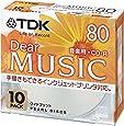TDK 音楽用CD-R 80分 インクジェットプリンタ対応(パールカラー・ワイド印刷仕様) 10枚パック CD-RDE80PPX10N
