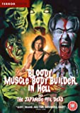 Bloody Muscle Body Builder In Hell A.K.A. Japanese Evil Dead [Edizione: Regno Unito] [Import anglais]