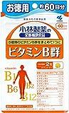 小林製薬の栄養補助食品 ビタミンB群 お徳用 約60日分 120粒