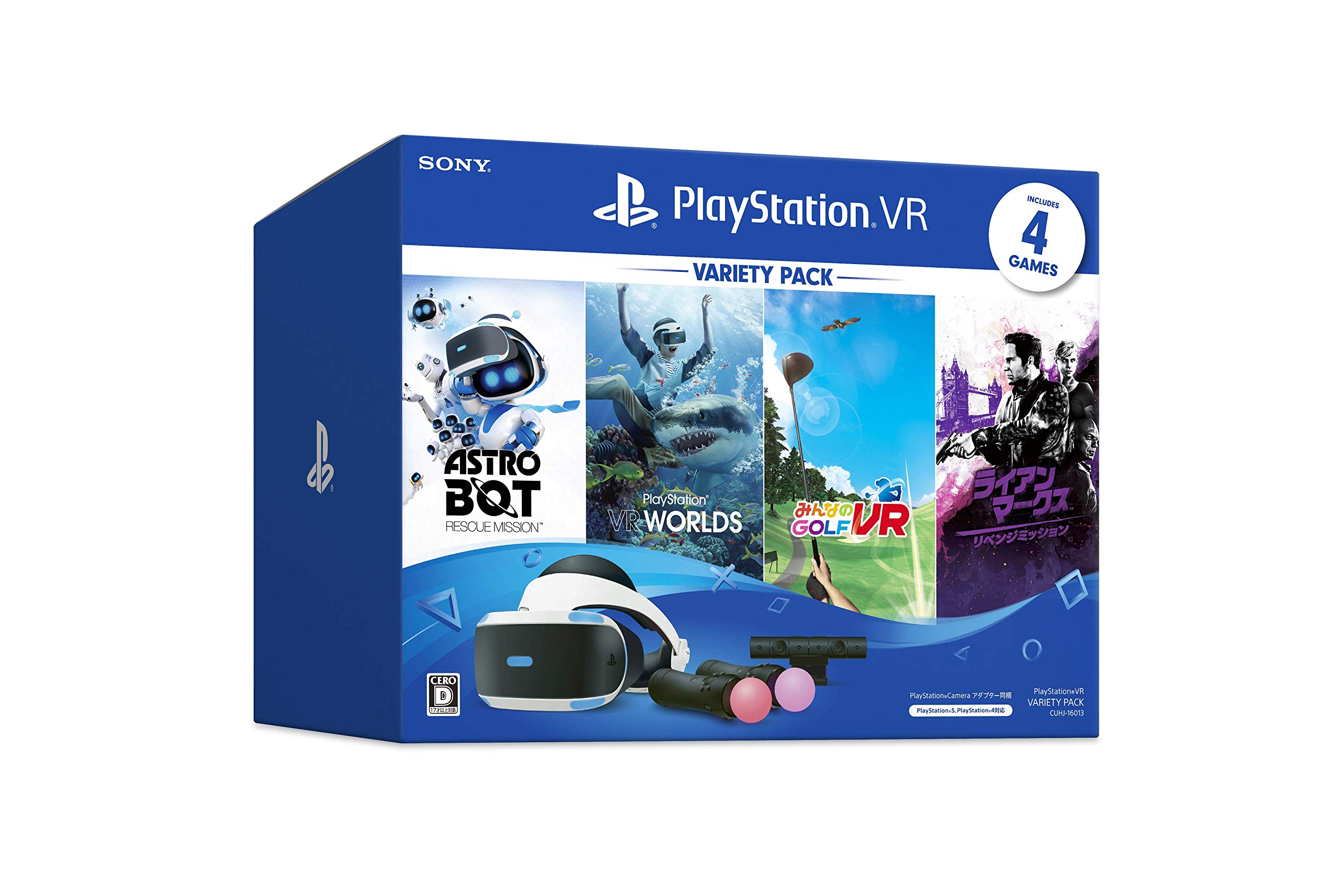 "数量限定「PlayStation VR Variety Pack」「PlayStation VR ""PlayStation VR WORLDS"" 特典封入版」発売!15,000円以上お得!【10月29日発売!】"