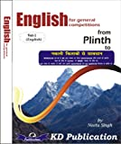 English for General Competitions from Plinth (Volume - 1)