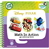 LeapFrog LeapStart 3D Pixar Math in Action with Listening Skills (English Version)