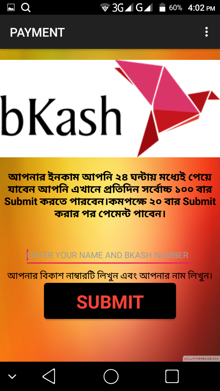 Amazon com: BKASH CASH: Appstore for Android
