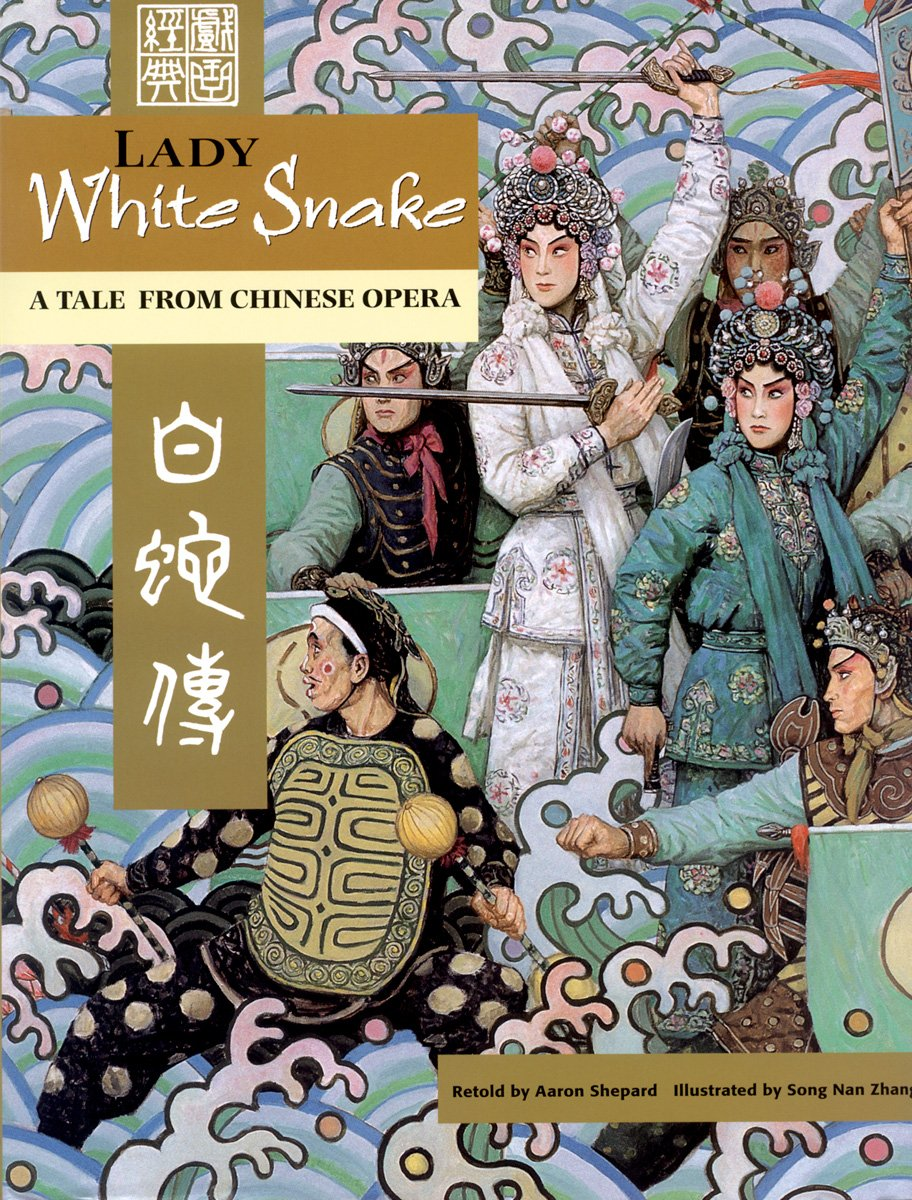 Lady White Snake Chinese Vietnamese product image
