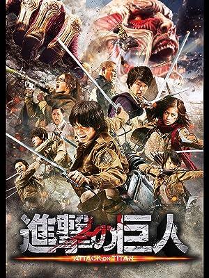 映画『進撃の巨人 ATTACK ON TITAN』無料動画!フル視聴できる方法を調査!おすすめ動画配信サービスは?