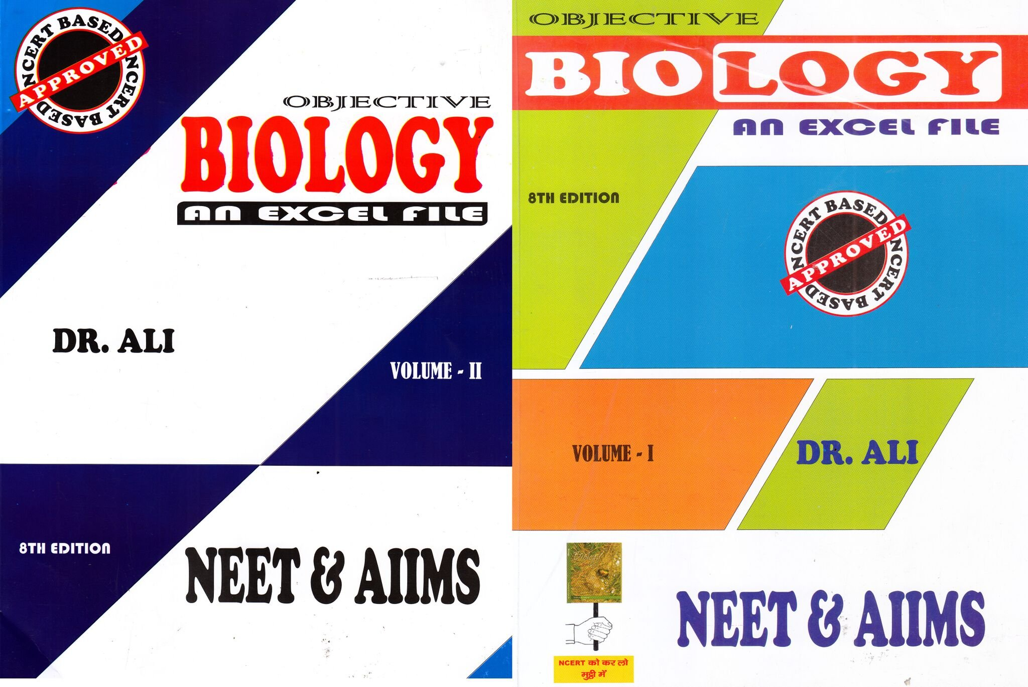 Biology corner guide answer key ebook array objective biology neet u0026 aiims set of 2 volumes 2018 2019 session by rh fandeluxe Choice Image