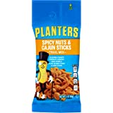 Planters Cajun Trail Mix, 2 oz. (Single serve snacks) Pack of 72