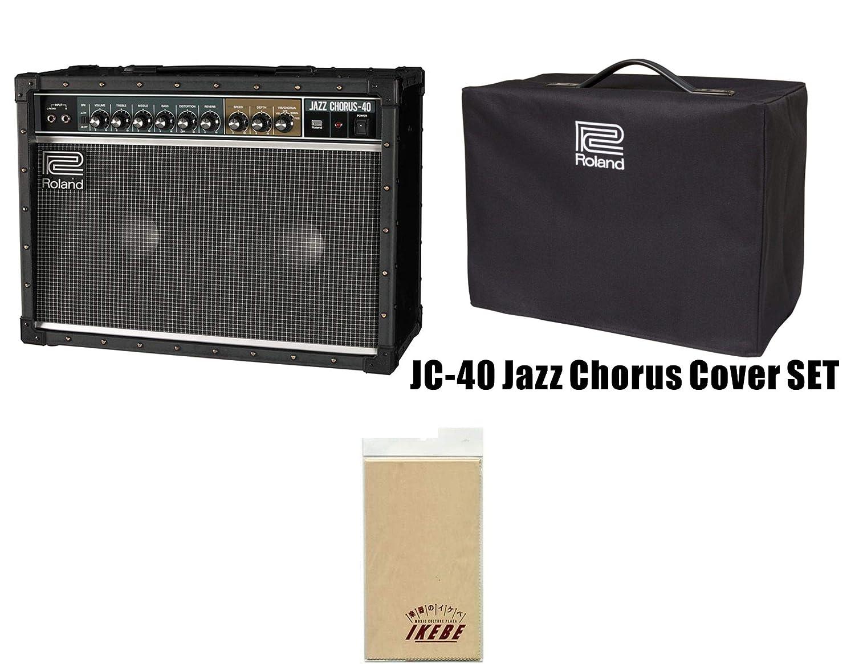 JC-40 + JC-40 Jazz Chorus 用カバー[RAC-JC40] SET   B07H6TD7QZ
