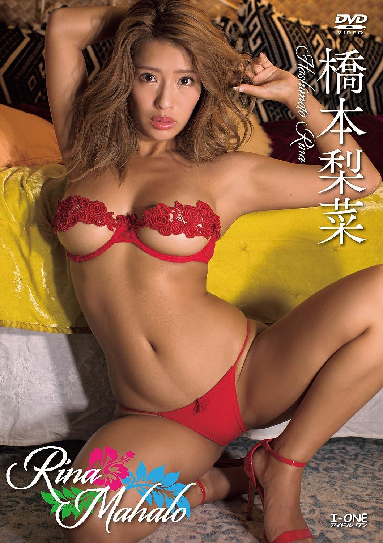 Gカップグラドル 橋本梨菜 Hashimoto Rina さん 動画と画像の作品リスト