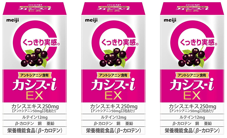 明治製菓 カシス-iEX60粒 20日分 ×3個 B01K270PBE