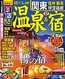 るるぶ温泉&宿 関東 信州 新潟 伊豆箱根'17 (るるぶ情報版目的)