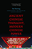 Ancient Chinese Thought, Modern Chinese Power (The Princeton-China Series Book 5)