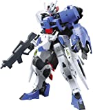 "Bandai Hobby HG IBO 1/144 Astaroth ""Gundam Iron-Blooded Orphans"" Action Figure"